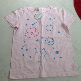 バンダイ(BANDAI)のカピバラさんTシャツ(^^)(Tシャツ(半袖/袖なし))