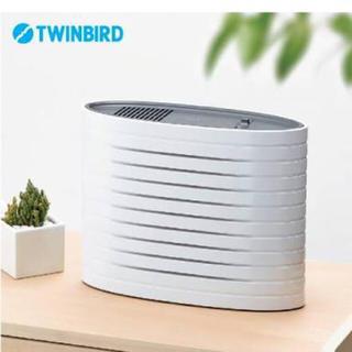 ツインバード(TWINBIRD)のTWINBIRD ファンディースタイル AC-4234 空気清浄機 新品(空気清浄器)