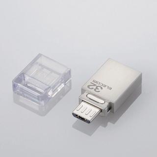 エレコム(ELECOM)のELECOM USBメモリ コンパクトサイズ 32GB(PC周辺機器)