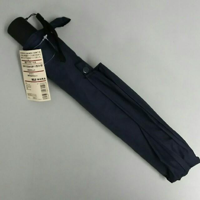 MUJI (無印良品)(ムジルシリョウヒン)の新品  無印良品 2通りにたためる折りたたみ傘・ネイビー レディースのファッション小物(傘)の商品写真