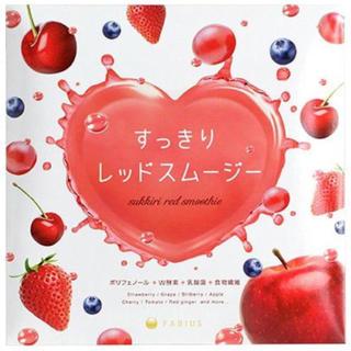 すっきりレッドスムージー 8日分(ダイエット食品)