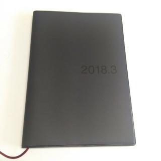 ムジルシリョウヒン(MUJI (無印良品))の無印良品 マンスリー ウイークリーノート(カレンダー/スケジュール)