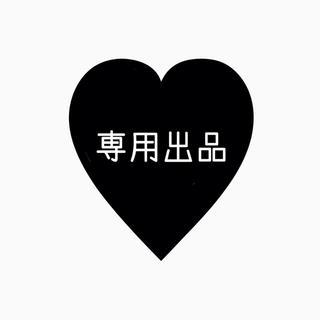 haruna様 専用出品(リング(指輪))