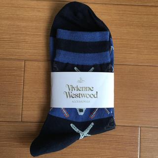 ヴィヴィアンウエストウッド(Vivienne Westwood)のvivienne新品靴下(ソックス)