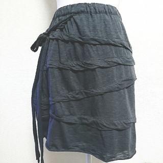 ナンバージュウイチ(n゜11)のn°11 スカート(ひざ丈スカート)