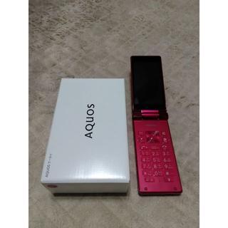 ワイモバイル Y!mobile AQUOSケータイ 504SH レッド 判定〇(携帯電話本体)