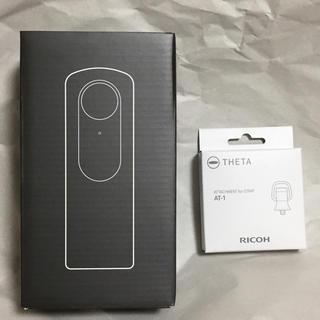 リコー(RICOH)のRICOH THETA V アタッチメント付き(コンパクトデジタルカメラ)