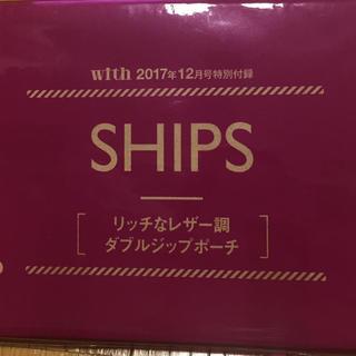 シップス(SHIPS)のSHIPS リッチなレザー調 ダブルジップポーチ(ポーチ)