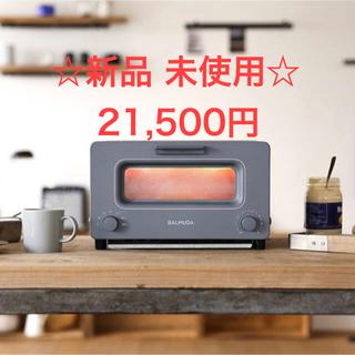 バルミューダ(BALMUDA)の【新品未使用】バルミューダ  トースター 限定色グレー(調理機器)