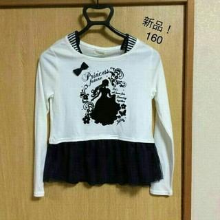 シマムラ(しまむら)の新品!ロンT 160(Tシャツ/カットソー)