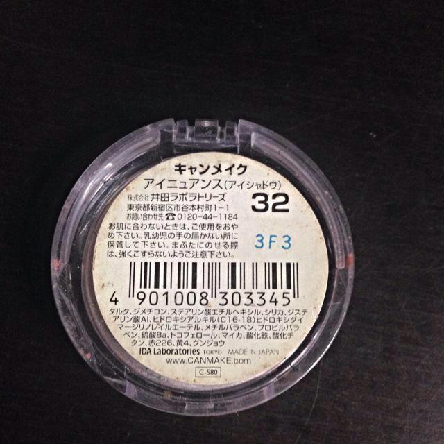 CANMAKE(キャンメイク)のキャンメイク アイニュアンス32 コスメ/美容のベースメイク/化粧品(その他)の商品写真