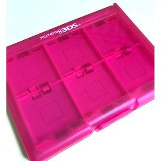 ニンテンドー3DS(ニンテンドー3DS)のNINTENDO 3DS カードケース 収納ケース ピンク 12個収納 USED(家庭用ゲームソフト)
