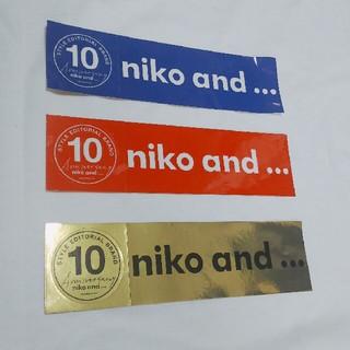 ニコアンド(niko and...)のトラコとトラオ様専用*niko and... 10周年シール(シール)