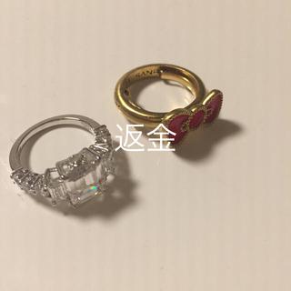 専用 ハリーウィンストン(リング(指輪))