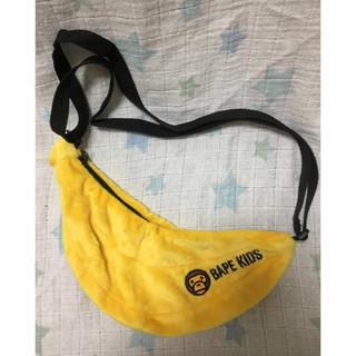 アベイシングエイプ(A BATHING APE)のBAPE KIDS バナナ型ポシェット(ポシェット)