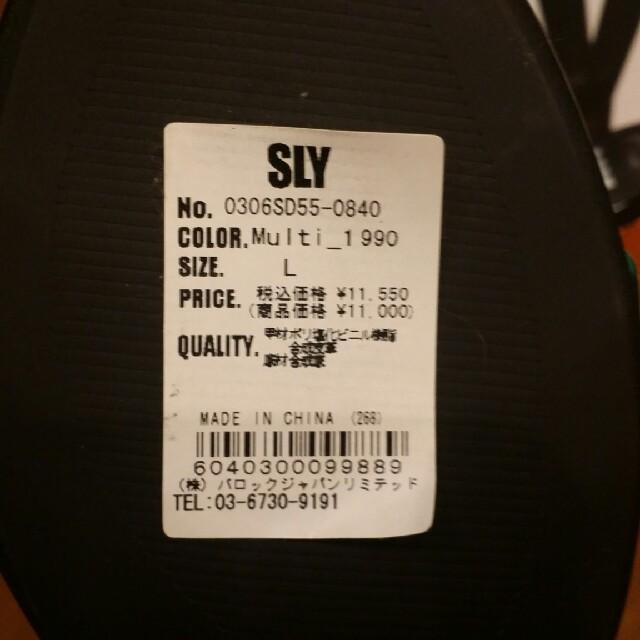 SLY(スライ)のSLYミュール《新品未使用品》 レディースの靴/シューズ(ミュール)の商品写真