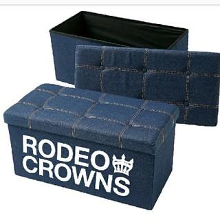 ロデオクラウンズワイドボウル(RODEO CROWNS WIDE BOWL)の大好評!RCWBラゾーナ川崎プラザ新装開店記念品 デニムビッグボックス 送料込み(リビング収納)