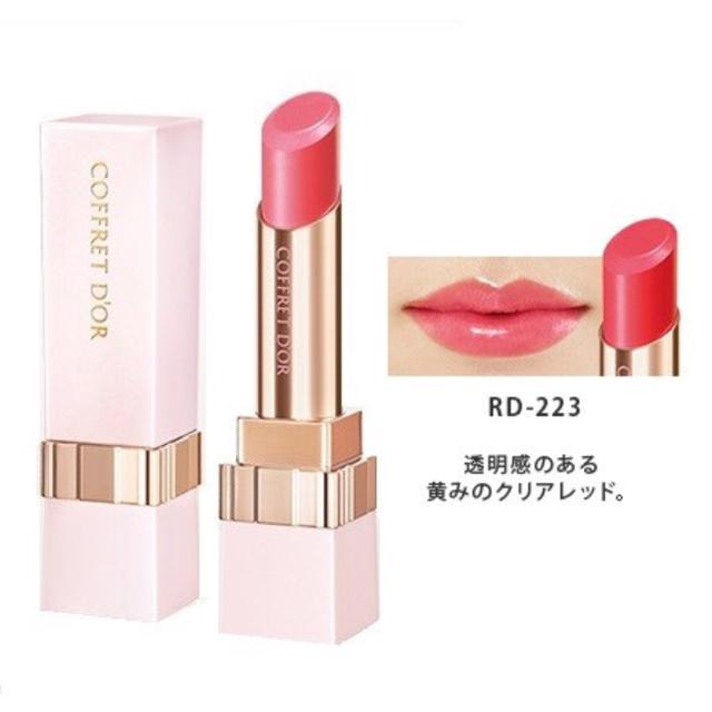 COFFRET D'OR(コフレドール)のコフレドール 口紅 コスメ/美容のベースメイク/化粧品(リップグロス)の商品写真