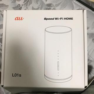 エーユー(au)のランさま専用 speed wi-Fi HOME L01s ワイファイ ルーター(PC周辺機器)