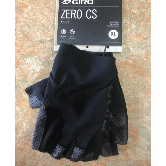 高グリップ感 GIRO ZERO CS指切りグローブ  XLサイズ スポーツ/アウトドアの自転車(ウエア)の商品写真
