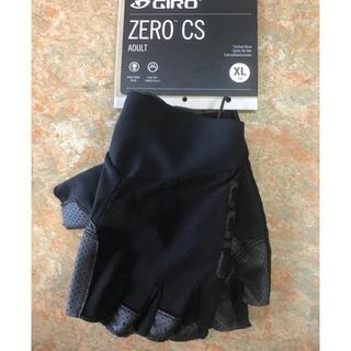 高グリップ感 GIRO ZERO CS指切りグローブ  XLサイズ(ウエア)