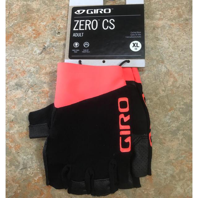 高グリップ感 GIRO ZERO CS指切りグローブ  オレンジ  XLサイズ スポーツ/アウトドアの自転車(ウエア)の商品写真