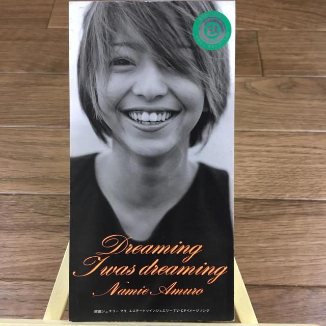 安室奈美恵 / Dreaming I was dr...