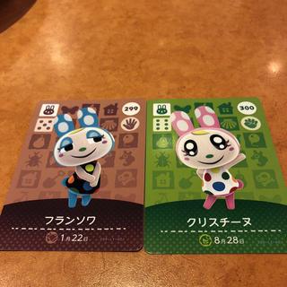 ニンテンドー3DS(ニンテンドー3DS)のどうぶつの森amiiboカードフランソワ&クリスチーヌ姉妹セット(シングルカード)