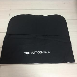 スーツカンパニー(THE SUIT COMPANY)のスーツカンパニー ガーメント カバー(その他)