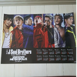 サンダイメジェイソウルブラザーズ(三代目 J Soul Brothers)の三代目特典ポスター(ポスター)