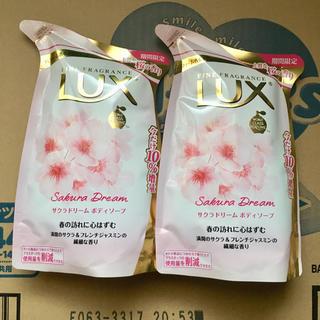 ラックス(LUX)の花オクラ様 専用 …2セット(ボディソープ/石鹸)