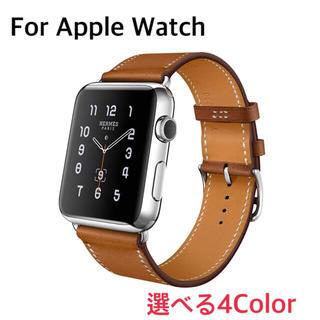 ☆送料無料 アップルウォッチ ベルト レザーベルト AppleWatch 交換用(腕時計(デジタル))