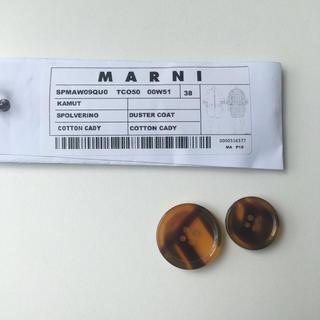マルニ(Marni)のマルニ marni ジャケット ボタン(その他)