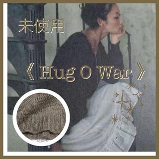 ハグオーワー(Hug O War)のモヘヤ ニット / ネストローブ ジャーナルスタンダード フレームワーク (ニット/セーター)