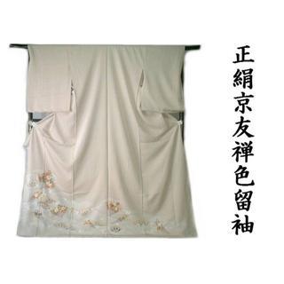 色留袖 正絹 お仕立て付き 京友禅 手描金彩波頭扇面花模様柄 to242s(着物)
