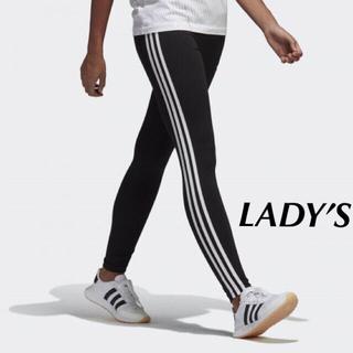 アディダス(adidas)の‼️全サイズ在庫切れ。レギンス オリジナルス 3 STRIPES TIGHTS(その他)