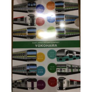 ジェイアール(JR)の横浜線 クリアファイル(クリアファイル)