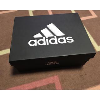 アディダス(adidas)のadidas空箱(その他)