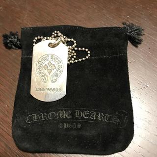 クロムハーツ(Chrome Hearts)のCHROME HEARTS クロムハーツ ドッグタグ CHプラス ラスベガス限定(ネックレス)