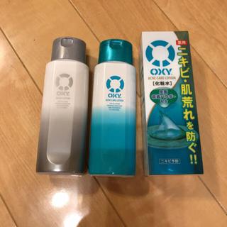ロートセイヤク(ロート製薬)のOXY 乳液1本&化粧水2本(その他)