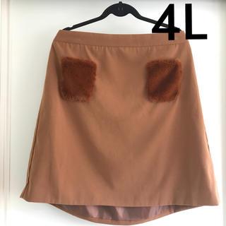 アベイル(Avail)の新品未使用 後ろファーポケットのスカート(ミニスカート)