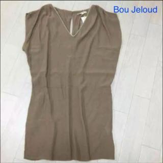 ブージュルード(Bou Jeloud)のフランス製 Bou Jeloud 9500円+税 ブージュルード(ひざ丈ワンピース)