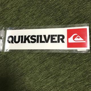 クイックシルバー(QUIKSILVER)のクイックシルバー ステッカー(サーフィン)