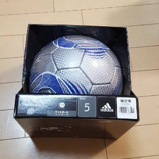アディダス(adidas)の値下げ✨アディダス スピードセルクラブプロ検定球(ボール)