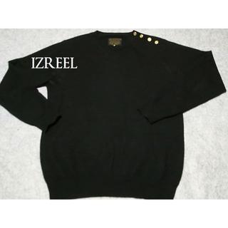 イズリール(IZREEL)のイズリール IZREEL☆カシミヤ100% スパンコール付 Vネックニット46(ニット/セーター)
