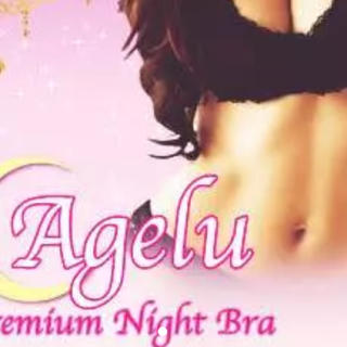 Agelu Premium Night Bra(ブラ)