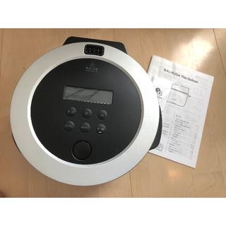 バルミューダ(BALMUDA)のバルミューダ 3合炊き電気炊飯器 BALMUDA The Gohan(炊飯器)