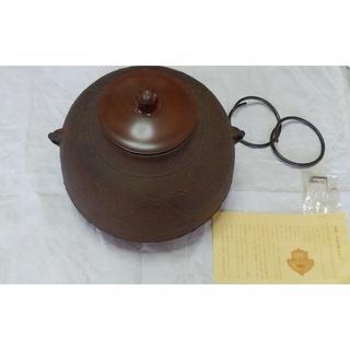 専用♪《一度のみの使用》茶道具⑤ ※ 茶道用茶釜。(全体/模様、優しい茶系)(その他)