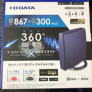 アイオーデータ(IODATA)のアイオーデータ 無線LANルータ (PC周辺機器)