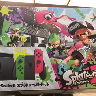ニンテンドースイッチ(Nintendo Switch)の「値下げ!」任天堂switch スプラトゥーンセット(家庭用ゲーム機本体)
